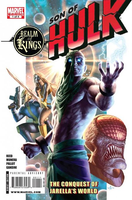 REALM OF KINGS SON OF HULK
