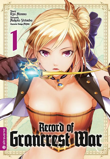 RECORD OF GRANCREST WAR #01