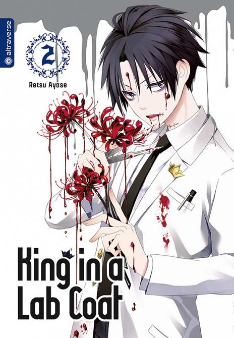 KING IN A LAB COAT #02