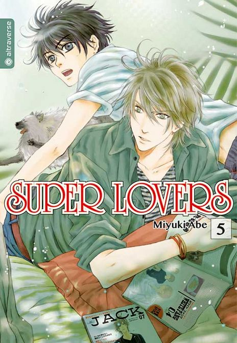 SUPER LOVERS #05