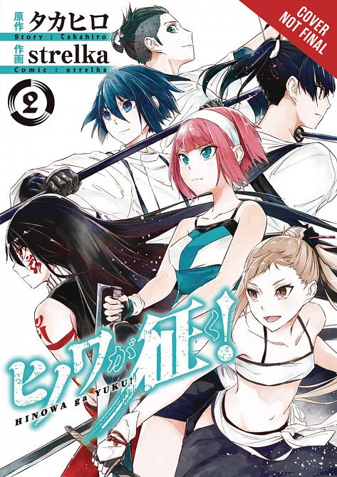 HINOWA GA CRUSH GN VOL 02