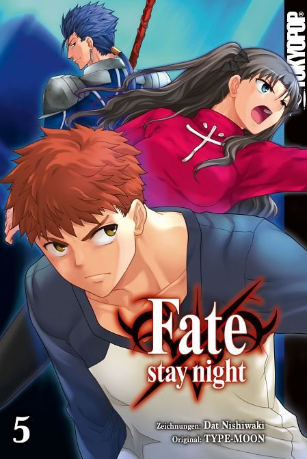 FATE / STAY NIGHT #05