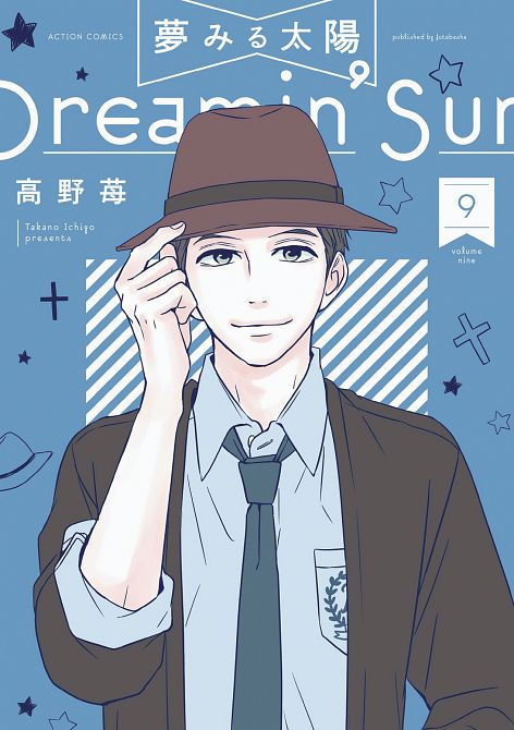 DREAMIN SUN GN VOL 09