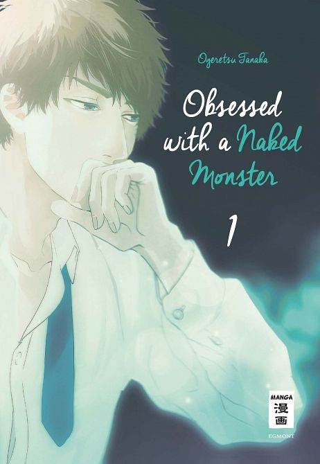 OBSESSED WITH A NAKED MONSTER #01