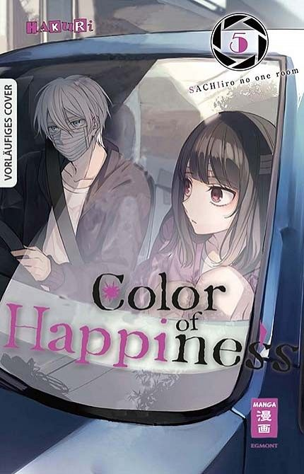 COLOR OF HAPPINESS #05