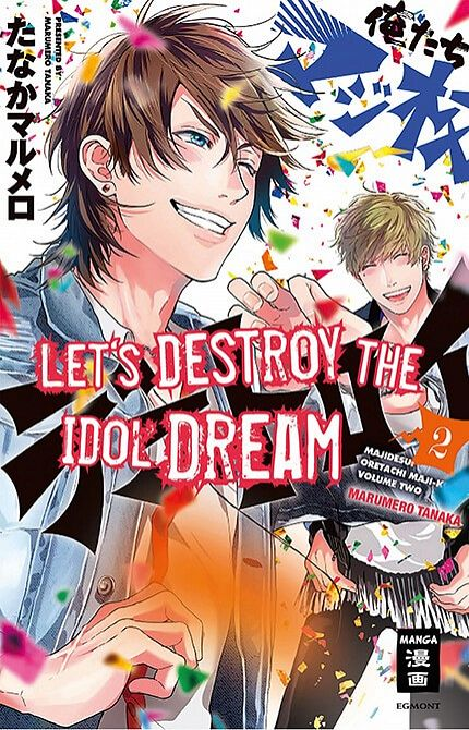 LET'S DESTROY THE IDOL DREAM #02