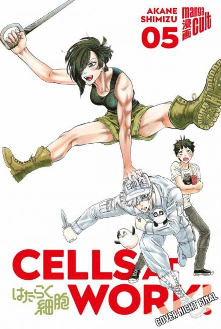 CELLS AT WORK (ab 2018) #05