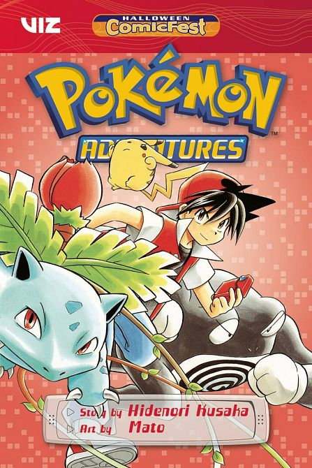 HCF 2019 POKEMON ADVENTURES MINI COMIC