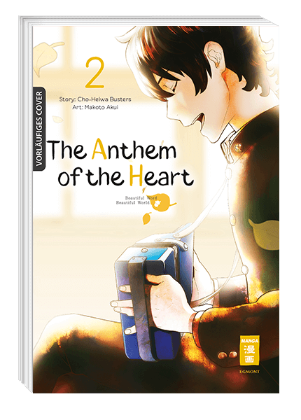 THE ANTHEM OF THE HEART #02