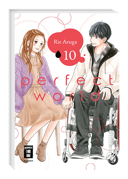 PERFECT WORLD #10