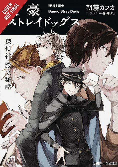 BUNGO STRAY DOGS NOVEL SC VOL 03 UNTOLD ORIGINS AGENCY