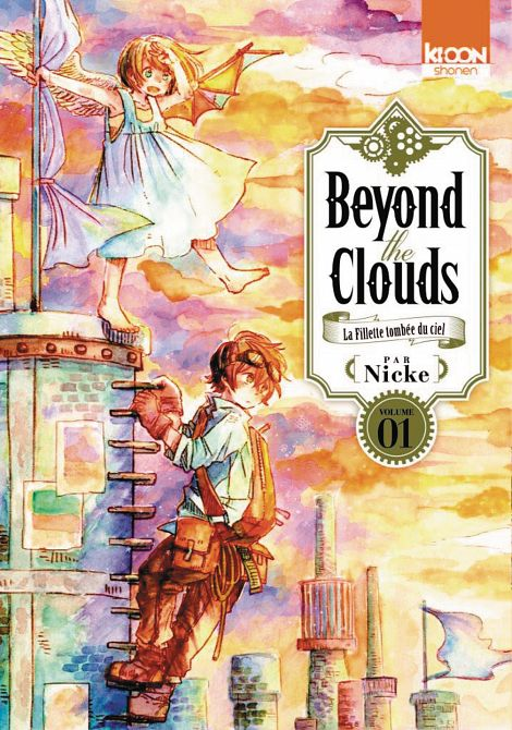 BEYOND CLOUDS GN VOL 01