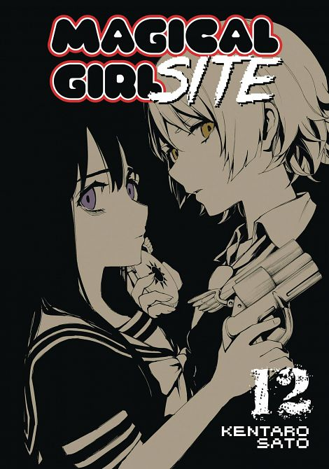 MAGICAL GIRL SITE GN VOL 12