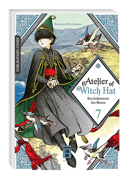 ATELIER OF WITCH HAT - LIMITED EDITION #07