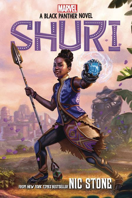 SHURI BLACK PANTHER NOVEL HC