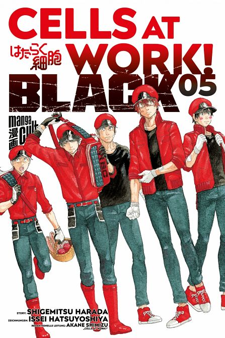CELLS AT WORK BLACK (ab 2019) #05