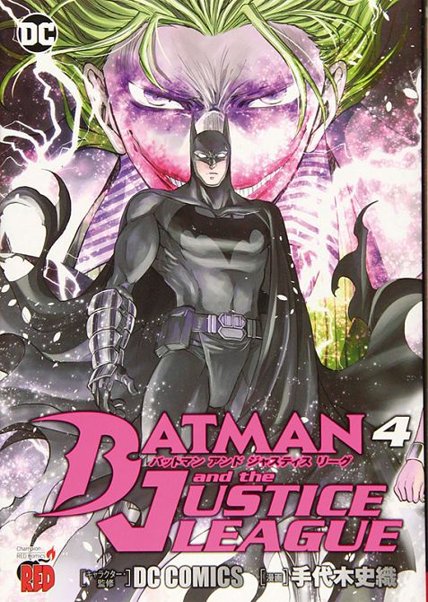 BATMAN UND DIE JUSTICE LEAGUE #04