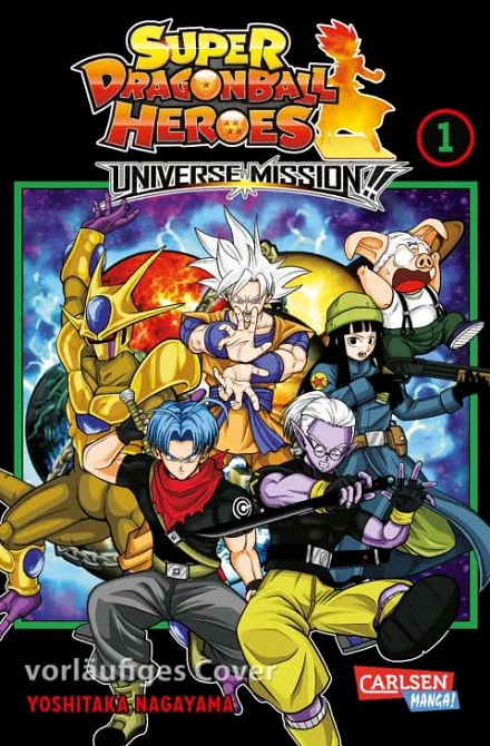 SUPER DRAGON BALL HEROES UNIVERSE MISSION #01