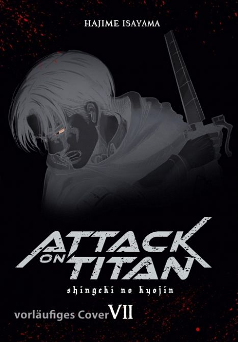ATTACK ON TITAN DELUXE #07