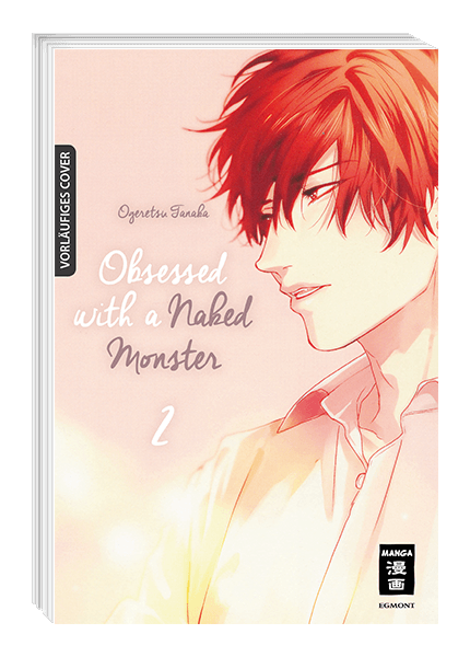 OBSESSED WITH A NAKED MONSTER #02