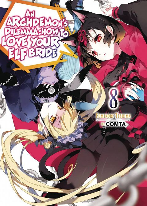 ARCHDEMONS DILEMMA HOW LOVE ELF BRIDE LIGHT NOVEL SC VOL 08