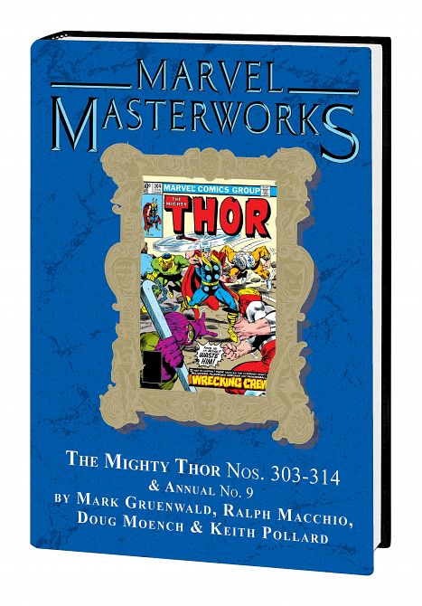 MARVEL MASTERWORKS MIGHTY THOR HC VOL 20 DM VARIANT EDITION 304