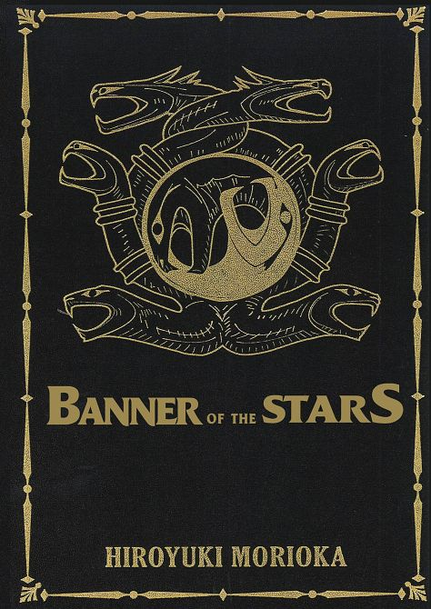BANNER OF THE STARS COLLECTORS EDITION HC
