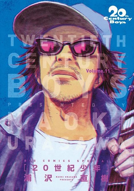 20TH CENTURY BOYS: ULTIMATIVE EDITION #11