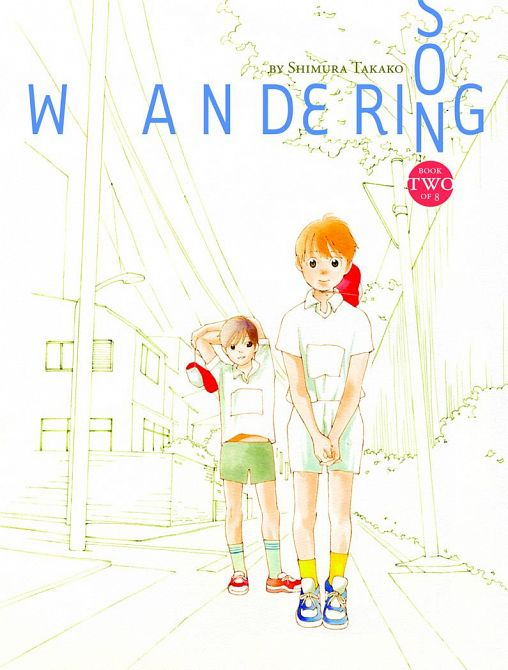 WANDERING SON HC VOL 02